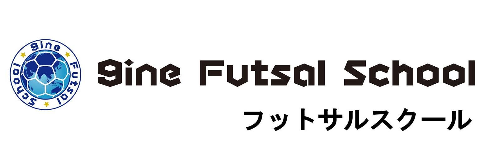 9ine Futsal School